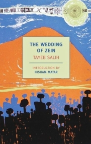 the wedding of zein tayeb salih