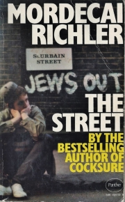 the street mordecai richler 001