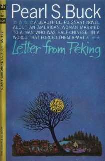 letter from peking pearl s buck