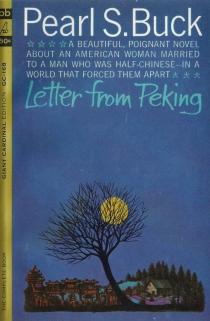 letter from peking pearl s buck