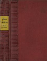 above suspicion helen macinnes 001 (2)
